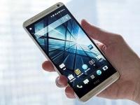 В продажу поступил HTC One Max в золотистом