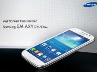 Samsung готовит к анонсу 5-дюймовый Galaxy Grand Neo стоимостью 299 евро