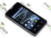 Смартфон Prestigio MultiPhone 3350 Duo нашел своего владельца!