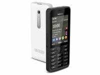 SMARTprice: Prestigio MultiPhone 5501, Lenovo A798t и пр.