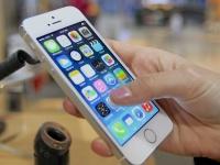 Слухи: iPhone 6 получит 4.5-дюймовый Retina-дисплей