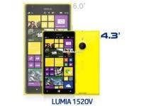 Nokia готовит к анонсу 4.3-дюймовый Lumia 1520V