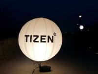 Samsung представит 23 февраля первый Tizen-смартфон