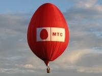 Абоненты МТС определили лучшие услуги прошлого года