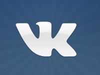 Дуров оставит занимаемый пост ВКонтакте