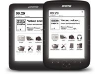 Digma анонсировала три новые модели электронных книг