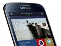 Tizen-смартфон Samsung Zeq 9000 продали на Ebay за $300