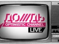 Сервис DIVAN.TV перестал вещать телеканал ДОЖДЬ
