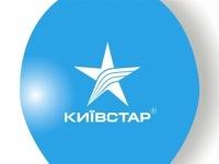 Абоненты «Киевстар» могут пополнить платежные карты MasterCard мобильными деньгами