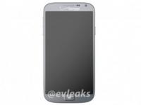 WP-смартфон Samsung SM-W750V