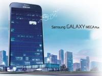 Samsung анонсировала 4-ядерный фаблет Galaxy Mega Plus