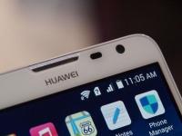 Huawei готовит к анонсу 8-ядерный флагман Ascend D3