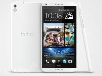 HTC представит бюджетный фаблет Desire 8