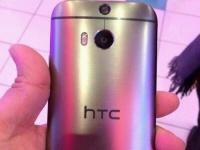 Будущий флагман HTC One+