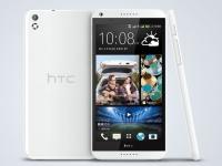 HTC представит 24 февраля в Пекине 8-ядерный фаблет Desire 8