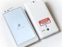 Google представила «таинственный» смартфон Project Tango с 3D-сканером