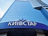 Количество смартфонов в сети «Киевстар» приближается к 5 млн