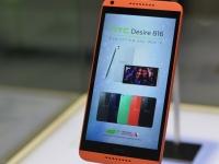Объявлена стоимость смартфона HTC Desire 816