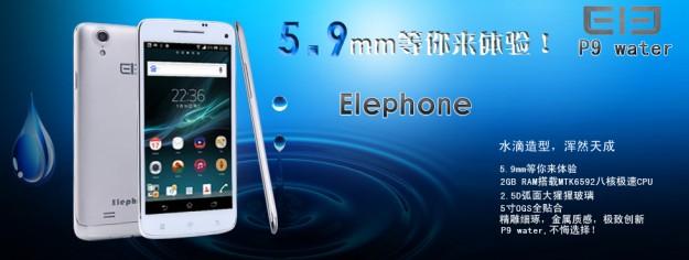 Elephone P9 Water   ультратонкий смартфон с восьмиядерным сердцем