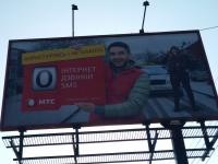 Стоп-кадр! Зачем в рекламе тарифов «МТС Украина» такси!?
