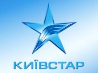 Абоненты «Киевстар» увеличили потребление мобильного интернета на 50%