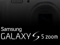 Стали известны спецификации камерофона Samsung Galaxy S5 Zoom
