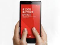 Xiaomi представит бюджетный 8-ядерный фаблет Redmi Note