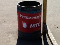 Стоп-кадр! Новый рекламный носитель для МТС Украина
