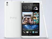 HTC готовит к анонсу 4-ядерный бюджетник Desire 516
