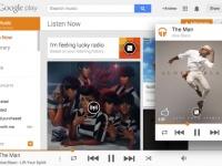 Google Play Music теперь позволяет загружать музыку через браузер