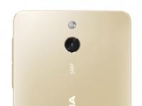 Nokia 515 - теперь в «золоте»
