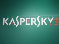 Kaspersky Lab патентует метод обнаружения присутствия руткитов