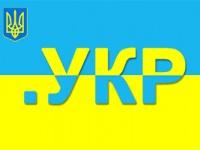 Стоп-кадр! В киевском метро появилась реклама домена .УКР
