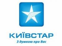 Абонентам новой линейки бизнес-тарифов «Киевстар» стал доступен «Свободный роуминг»