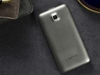 Samsung Master — новый телефон в форм-факторе