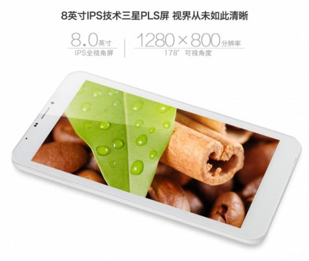 Cube TALK8   недорогой 8 дюймовый планшет с поддержкой 3G