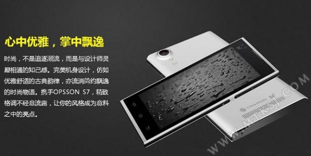 OPSSON S7   стильный и недорогой двухсимник
