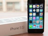 Смартфон iPhone 5S официально на сайте и в магазинах АЛЛО в Украине
