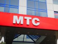 Стоп-кадр! Скорость Wi-Fi в офисе «МТС Украина» в Киеве