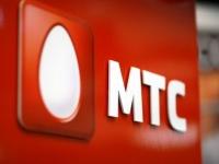 Пополнение счета при нулевом балансе доступно пользователям «МТС Коннект 3G»