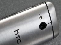 Релиз смартфона HTC One Remix запланирован на 24 июля