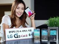 Премиум-флагман LG G3 LTE-A Cat 6 с Snapdragon 805 представлен официально