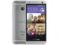 Состоялся анонс смартфона HTC One Remix
