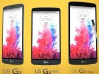 В Сети «всплыли» спецификации фаблета LG G3 Stylus