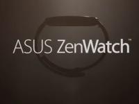 Презентация смарт-часов ASUS ZenWatch состоится 3 сентября