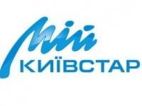 Приложение «Мой Киевстар» стало доступно для планшетов