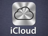 Apple объявила о снижении цен на подписки iCloud