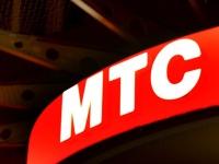 МТС предлагает попробовать мобильный интернет бесплатно