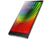 Смартфон LenovoVibeZ2Pro уже в продаже по цене 8999 грн