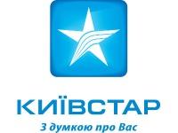 Киевстар предлагает новые бизнес тарифы и полгода без абонплаты